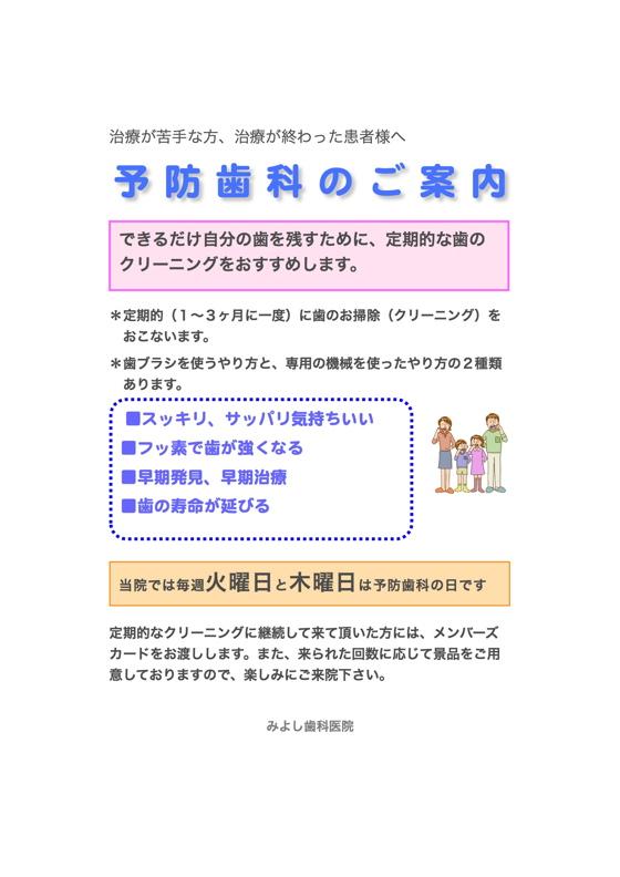 20070822021500.jpg