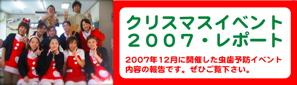 20080316035840.jpg