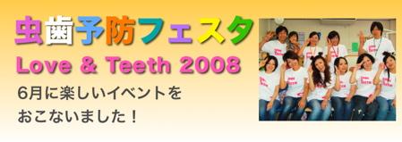 20080618193305.jpg