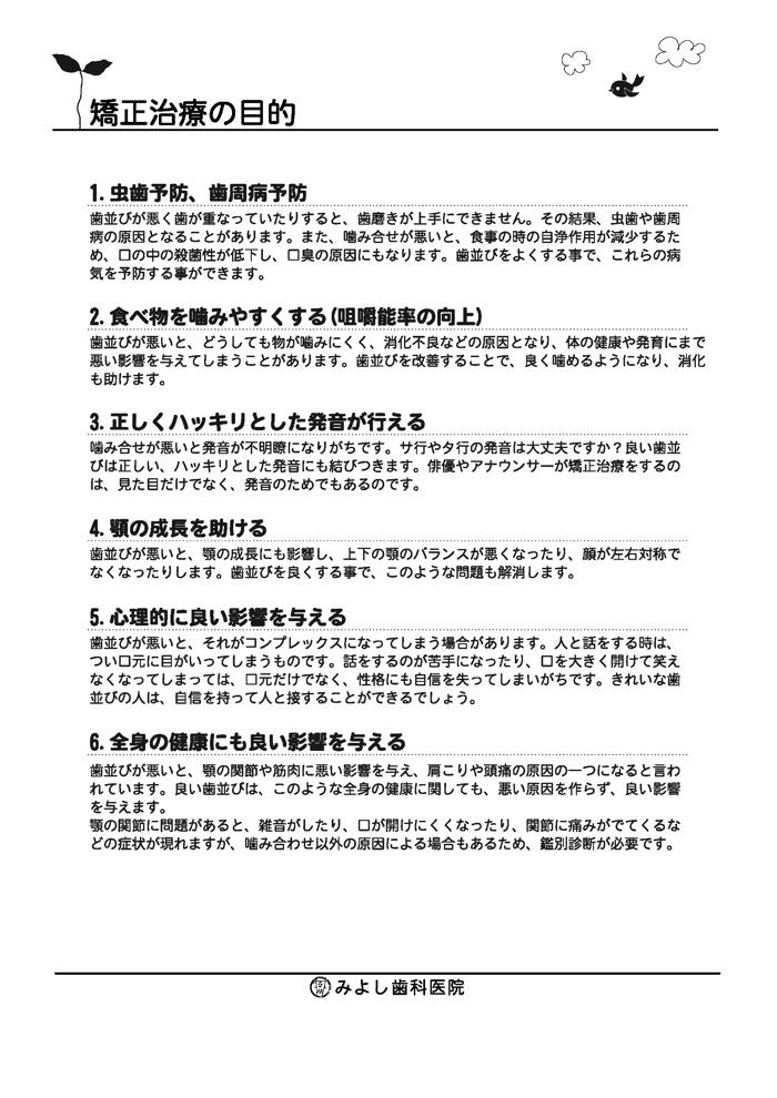 JrqyN5.jpg
