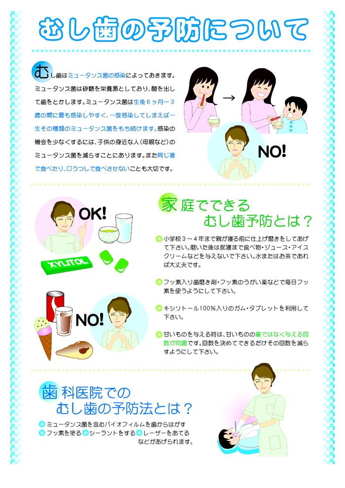 OCFvFi.jpg